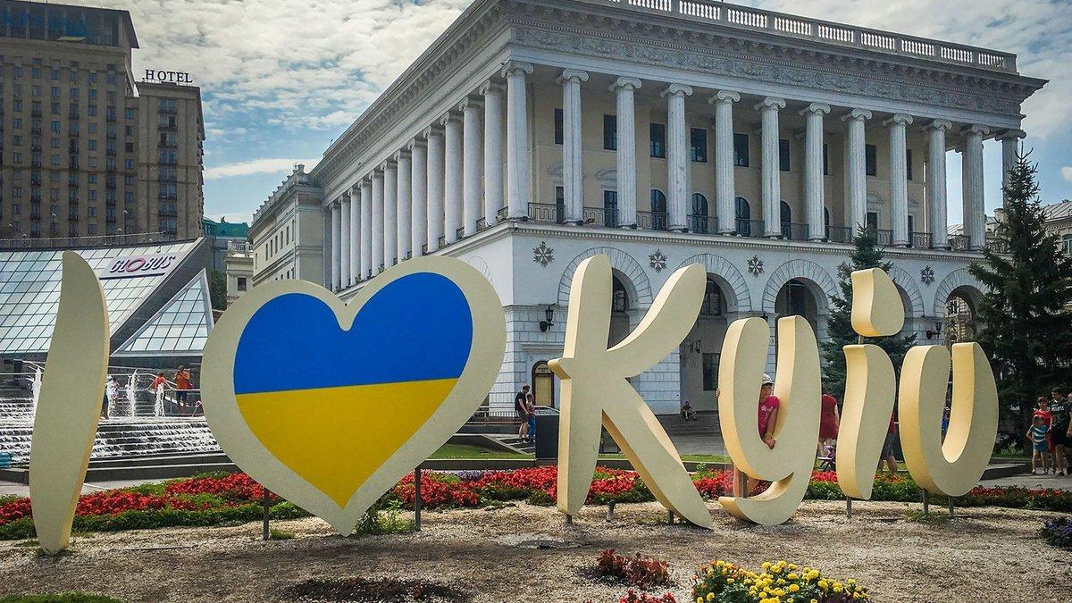 Кличко розкрив подробиці святкування Дня Києва в умовах карантину