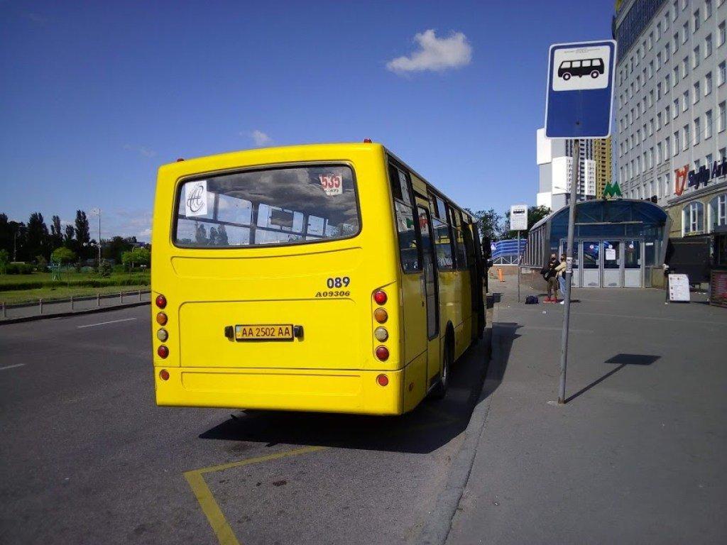 В Україні напередодні локдауна різко зросли ціни на приміські маршрутки