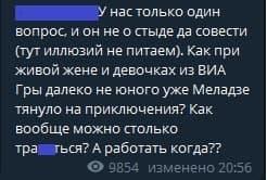 Оля Полякова розповіла, що Костянтин Меладзе пропонував їй кар'єру в обмін на інтим