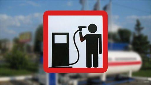В Україні встановлять граничну націнку на бензин і ДТ для АЗС