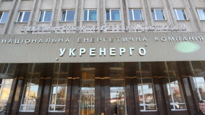 Вартість електроенергії в Україні виросте вже влітку: тариф на передачу світла підвищиться на 21%