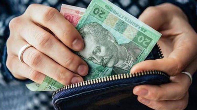 В Україні хочуть скасувати щорічну індексацію зарплат: що буде з виплатами громадян