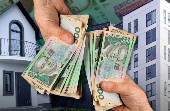 Украинцам уже через неделю придется заплатить налог за квартиры и дома - today.ua