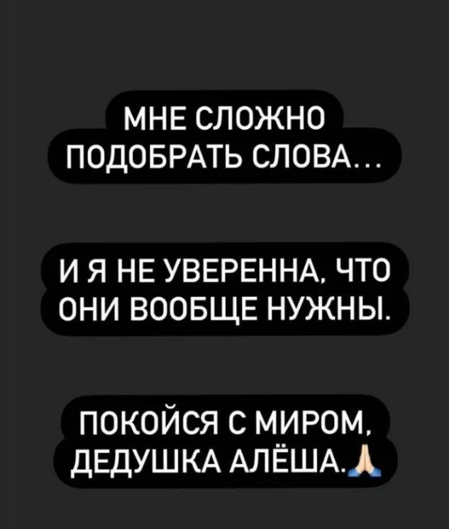 Регина Тодоренко в день свого рождения потеряла близкого человека