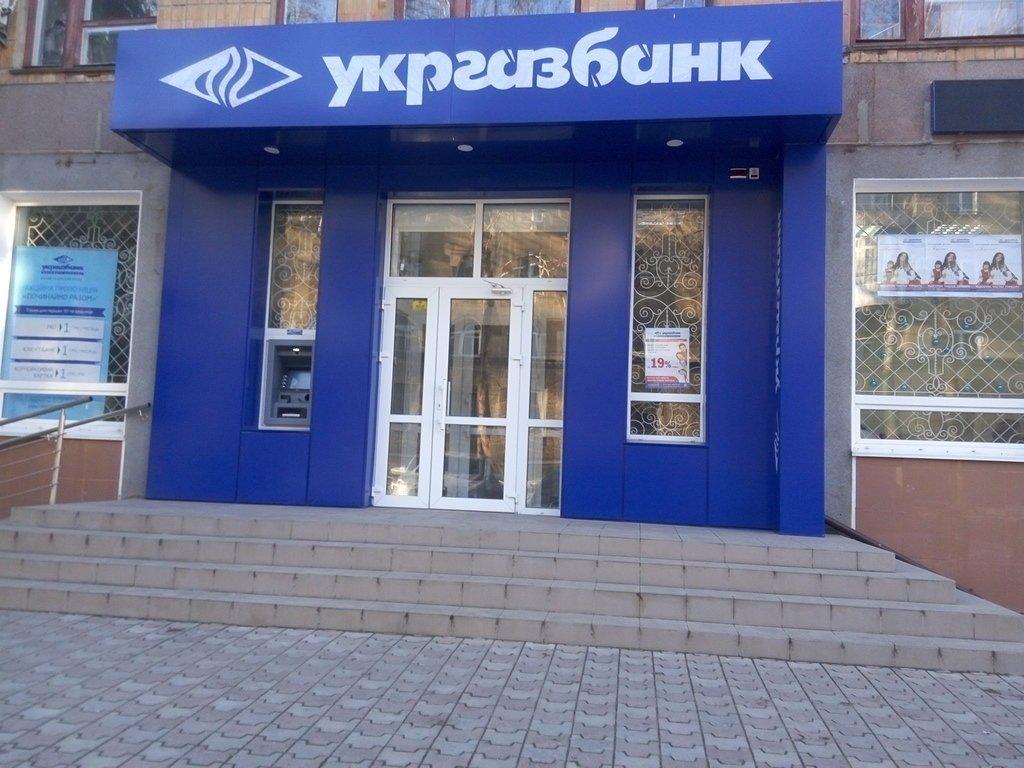 Один з найбільших українських банків виставив активи на продаж: що чекає клієнтів