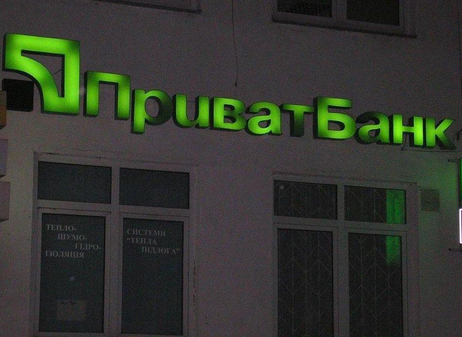 Клієнти ПриватБанку втрачають великі суми грошей: чому в Україні процвітає шахрайство