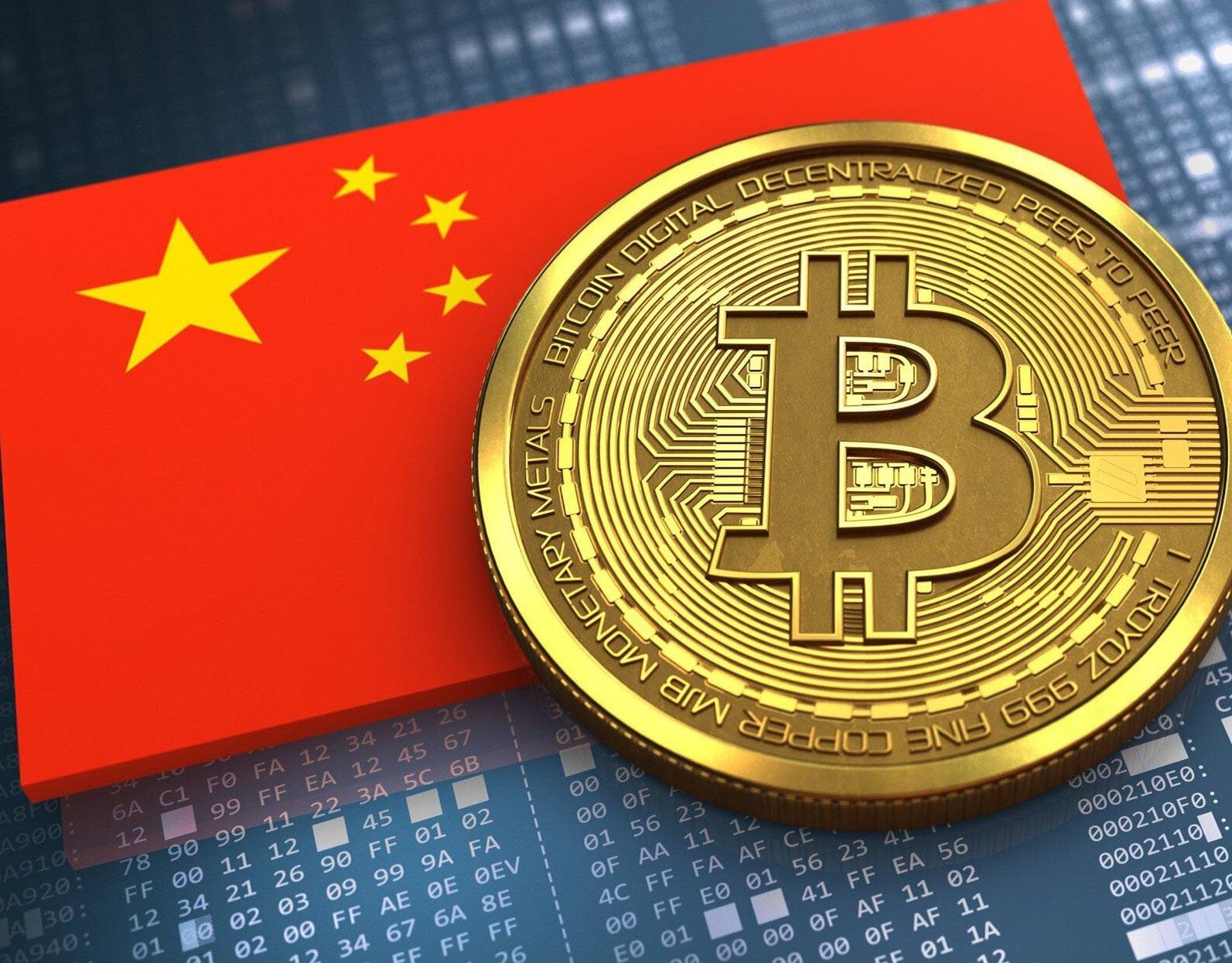 Китай нанес решительный удар по биткоину: курс криптовалюты обвалился