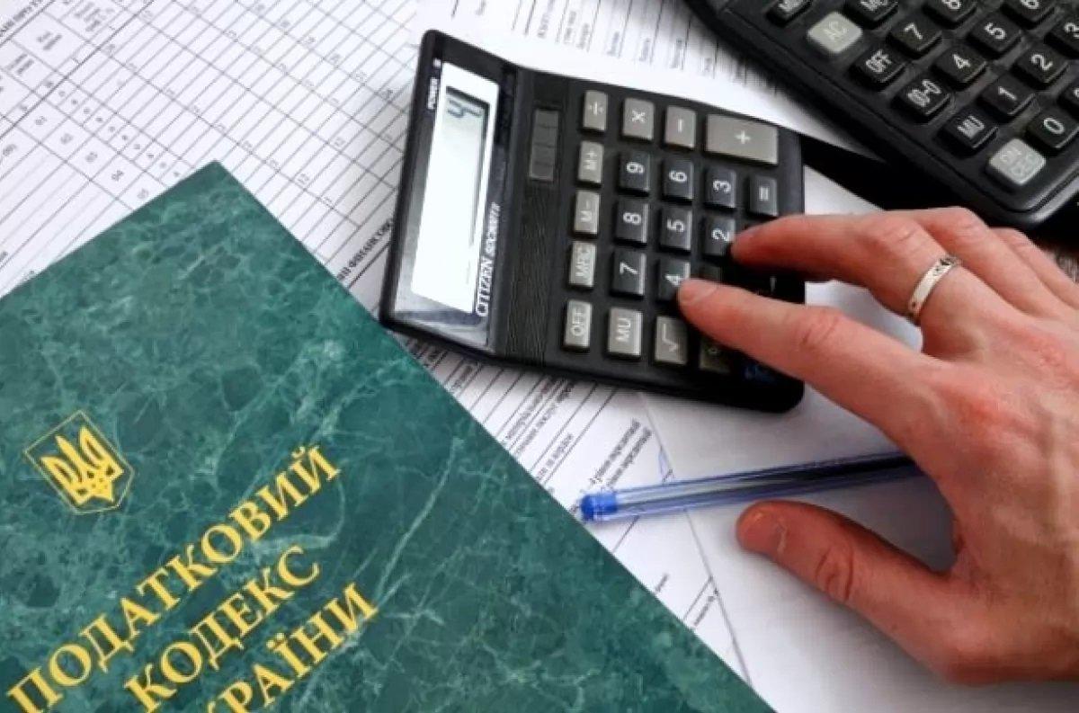 Украинцам уже через неделю придется заплатить налог за квартиры и дома