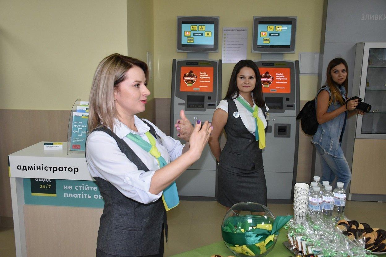 Ощадбанк продовжить термін дії прострочених карт для деяких українців