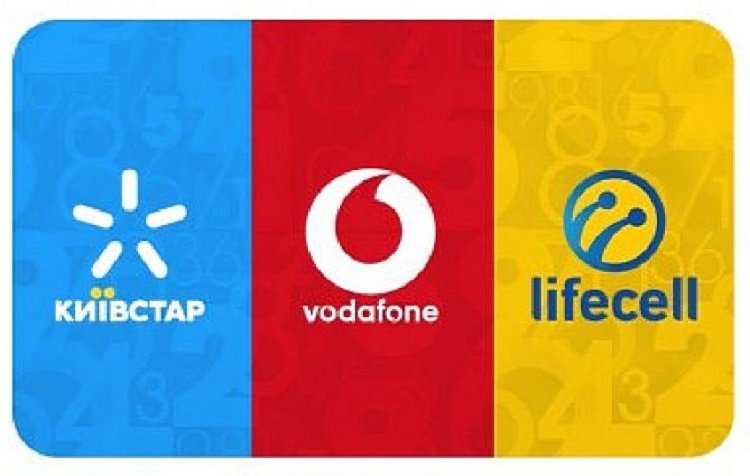 ТОП-3 найдешевших тарифи від українських мобільних операторів