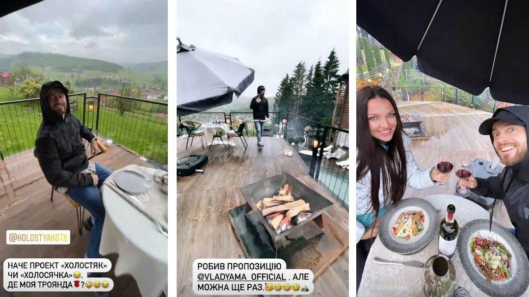 Влад Яма влаштував для дружини романтичну вечерю в Карпатах