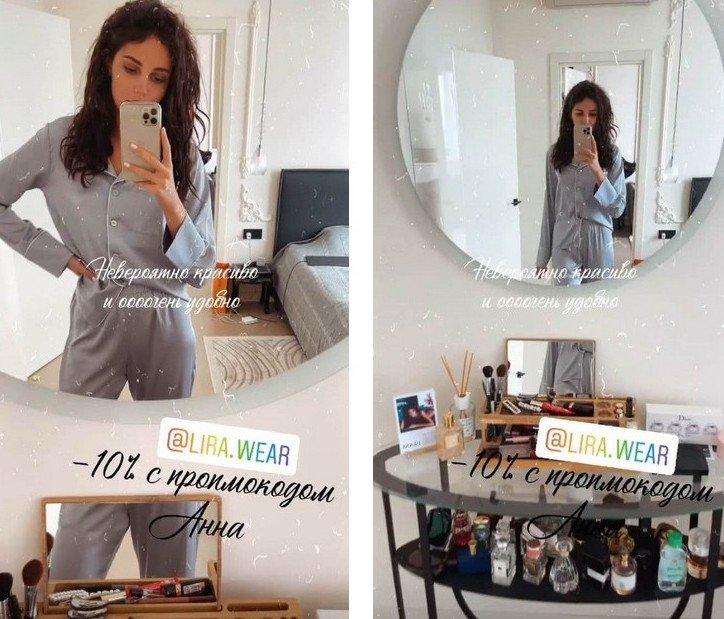"""Переможниця """"Холостяк"""" Ганна Богдан показала інтер'єр спальні в її з Михайлом Заливако квартирі"""