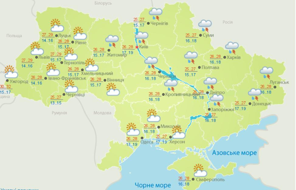 Україну на День Конституції накриють дощі та град: в яких областях різко погіршиться погода