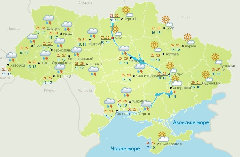 Мощный циклон надвигается на Украину: ливневые дожди зальют несколько областей
