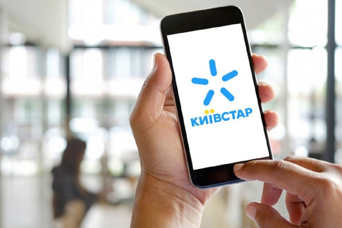 Київстар запустив найвигідніший тарифний план в Україні