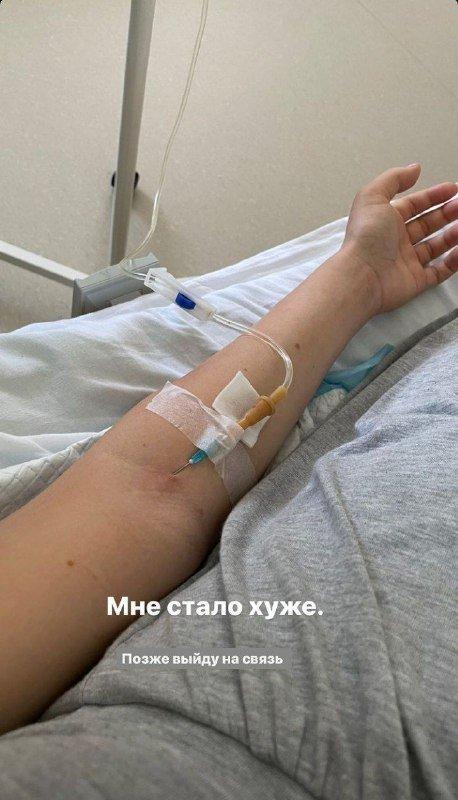 """""""Все, здаюся ..."""": дружині Віктора Павлика різко стало погано після пологів"""