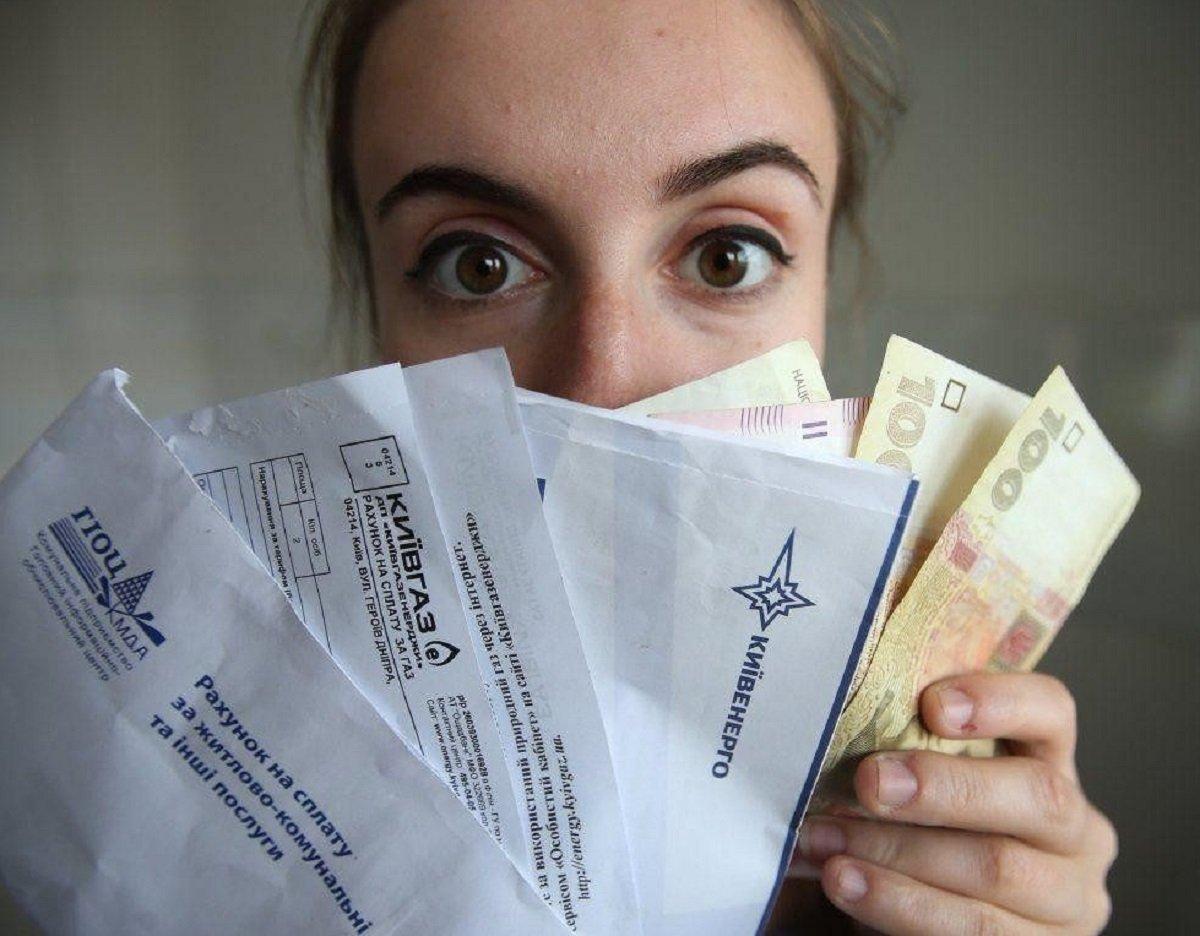 Українцям будуть надсилати по три квитанції за газ