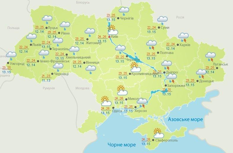 На вихідних Україну заллє дощами: в яких областях ситуація може бути критичною