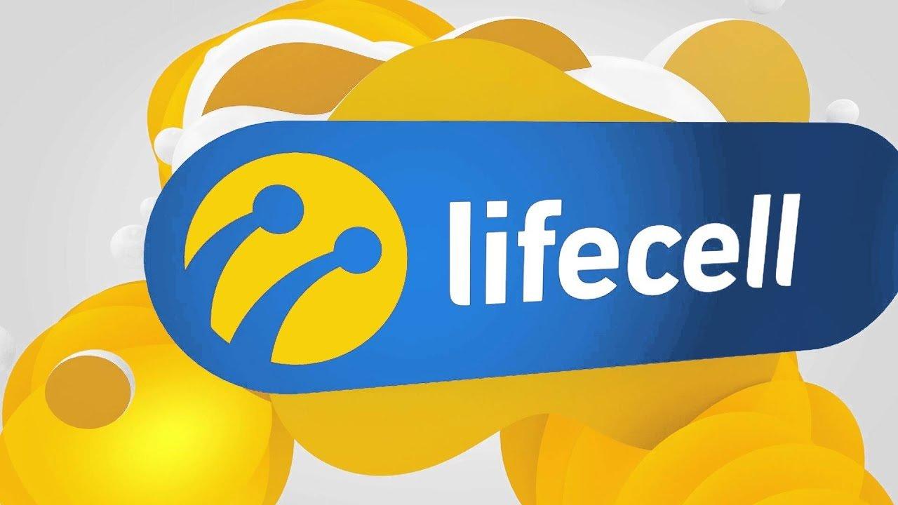 Новий тарифний план lifecell кращий, ніж у Київстар і Vodafone