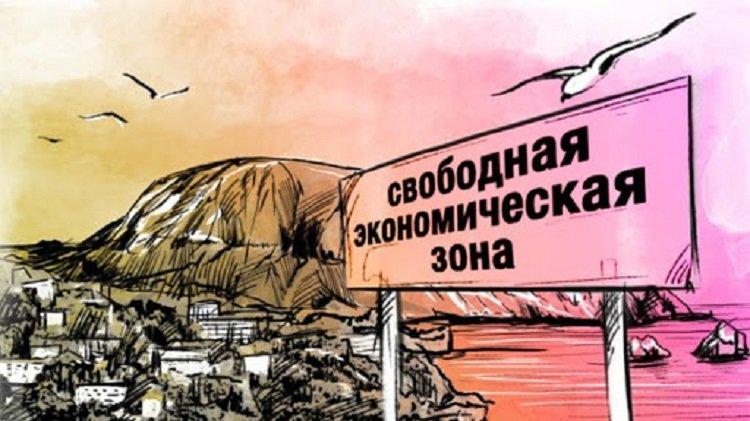 Верховна Рада хоче стягувати з мешканців Криму податки: що зміниться для півострова