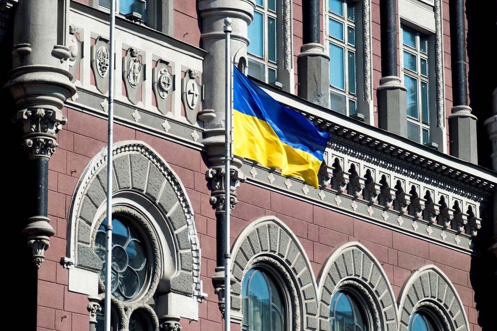 У НБУ попередили про зміну курсу долара в Україні
