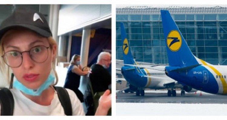Найбільший авіаперевізник України МАУ покинув десятки пасажирів в аеропорту