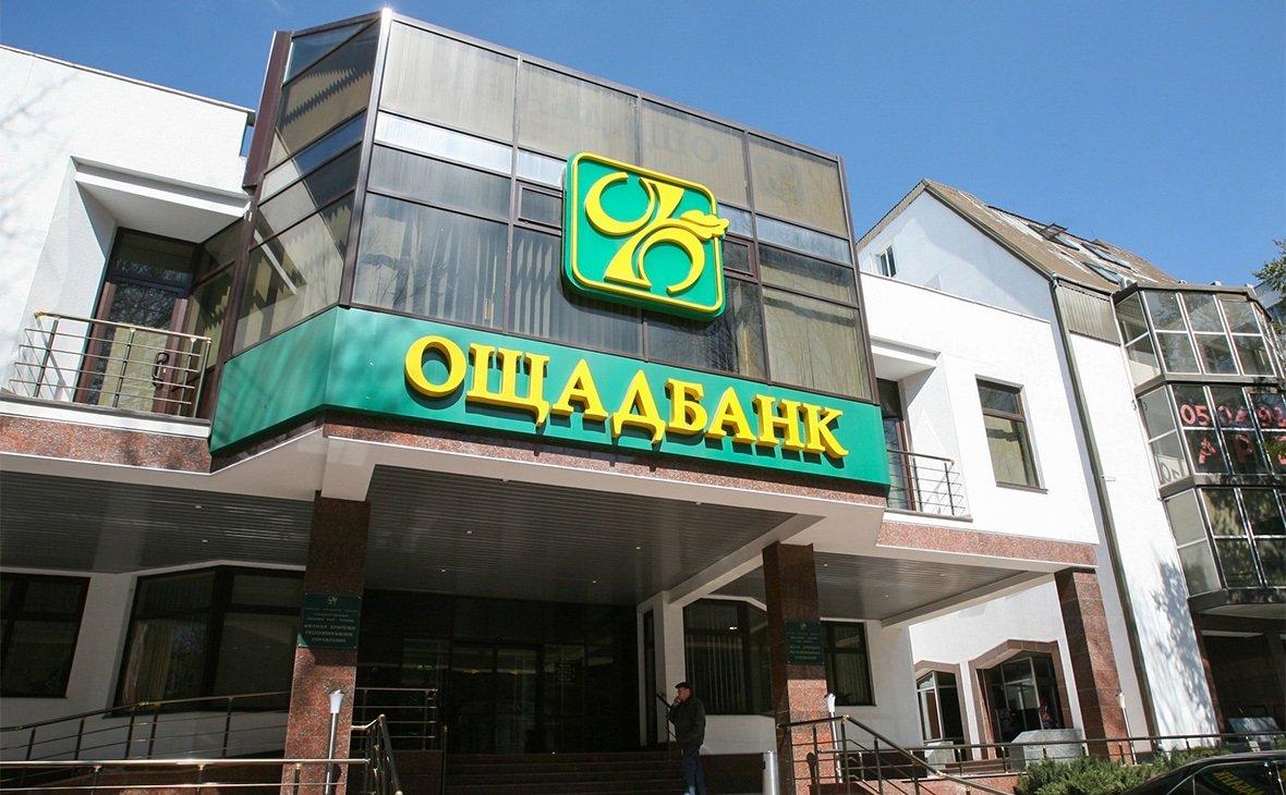 ПриватБанк и Ощадбанк закрывают отделения по всей Украине: банки обнародовали новые графики