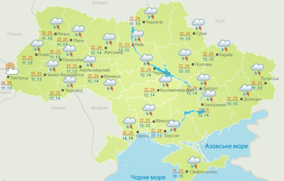 В Україну повертається циклон з дощами і грозами: синоптики розповіли про погоду до кінця тижня
