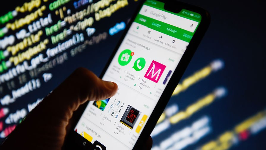 Названо популярні додатки з Google Play, які крадуть гроші зі смартфонів