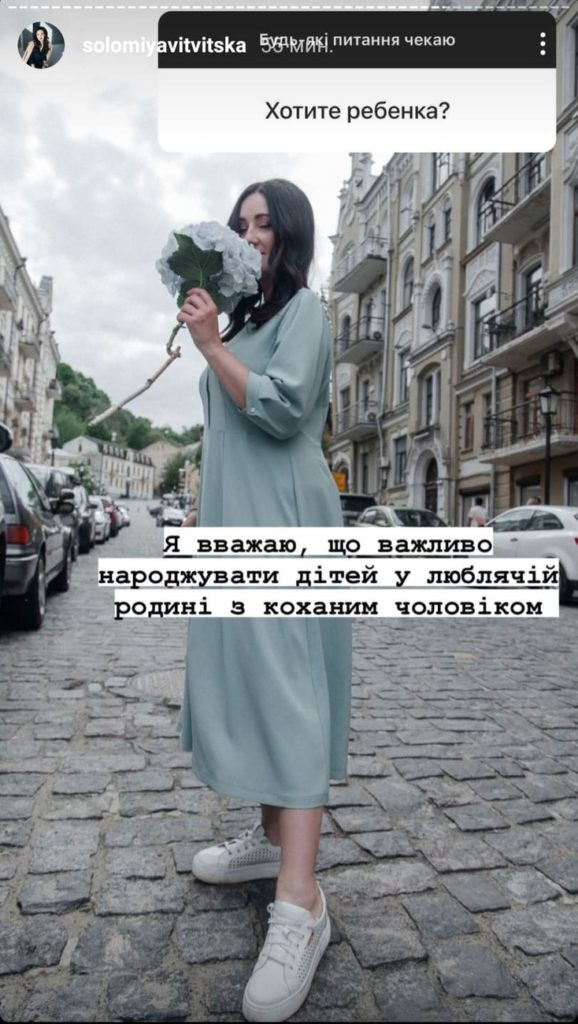 Соломия Витвицкая заговорила о материнстве после громкого развода