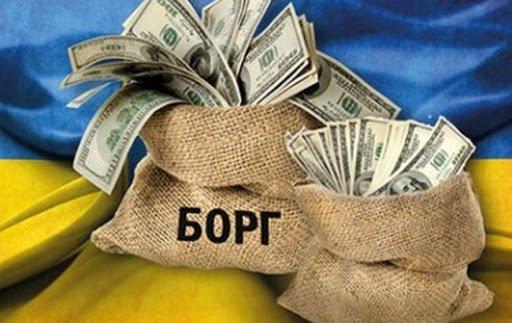 Стал известен размер долга каждого украинца по кредитам МВФ и другим займам