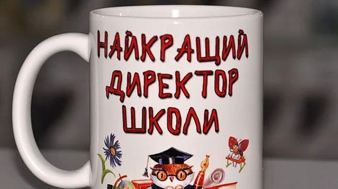 В Україні підвищать зарплату директорам шкіл: надбавка запланована не для всіх