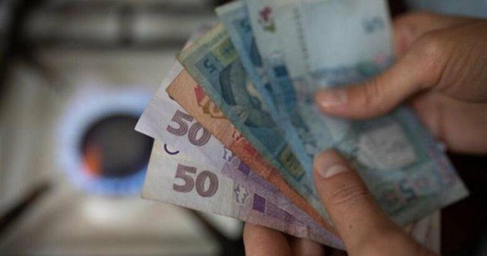 Украинцам рассказали, как можно снизить платежки за газ с месячными и сезонными тарифами      - today.ua
