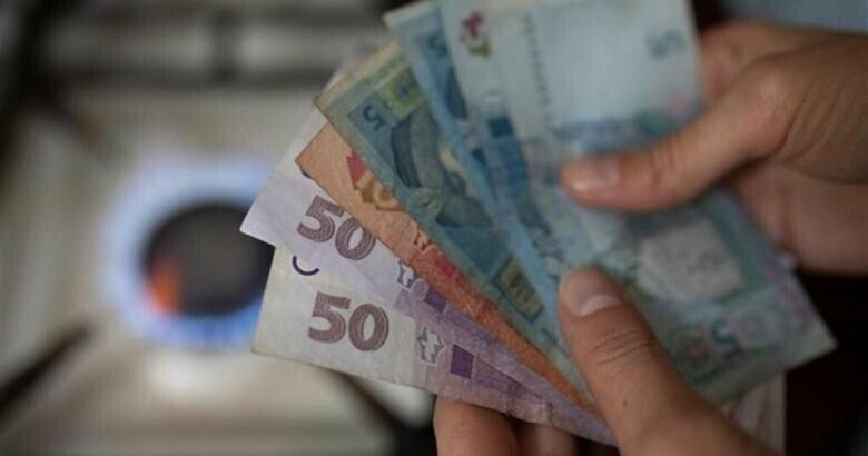 Нафтогаз пропонує українцям перейти на річний тариф з 30% знижкою