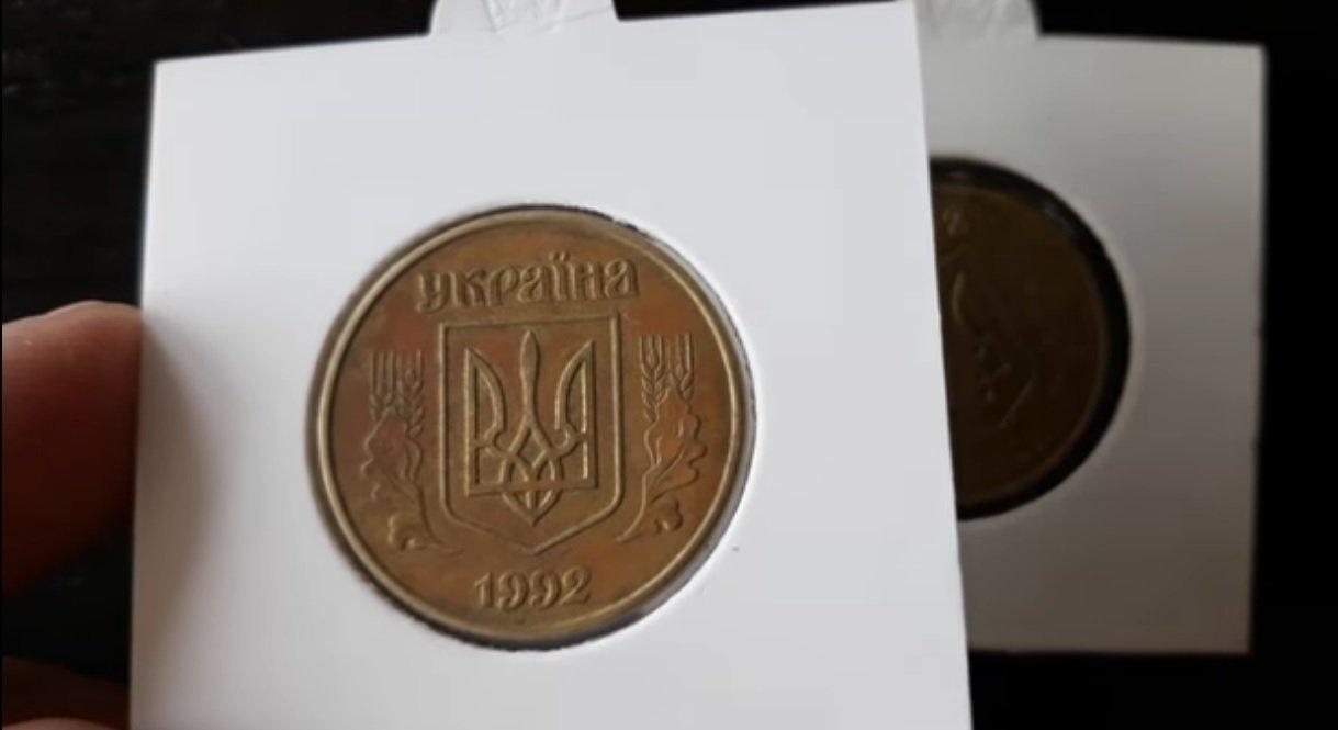 Тисяча доларів за одну гривню: яка українська монета ціниться у колекціонерів
