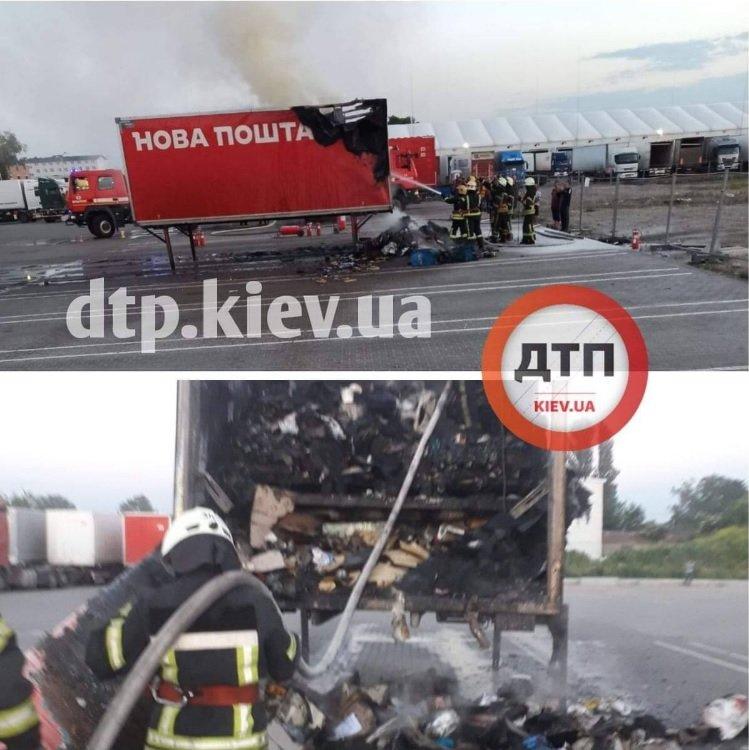 Пожежа на Новій пошті: поблизу Києва згоріли сотні посилок