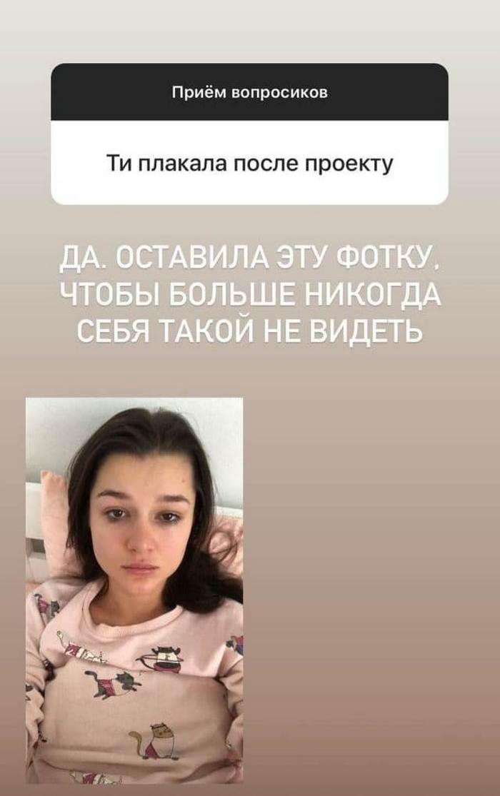 """Фаворитка """"Холостяк-11"""" різко прокоментувала стосунки Михайла Заливако і Ганни Богдан"""