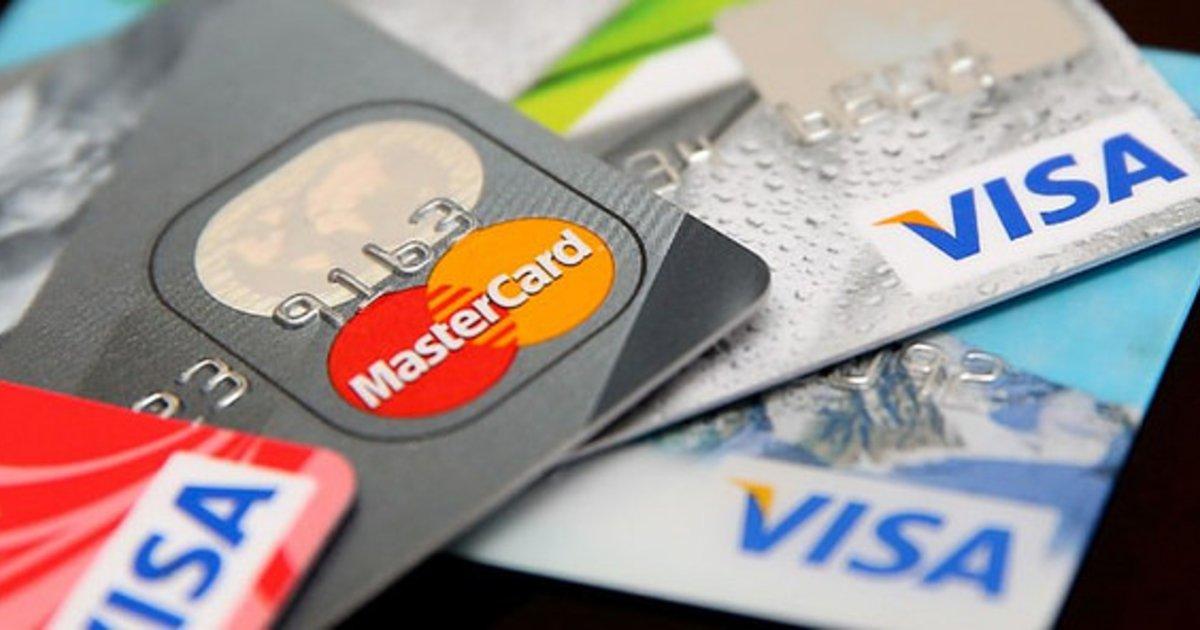 ПриватБанк раздает клиентам по тысяче гривен на карточку