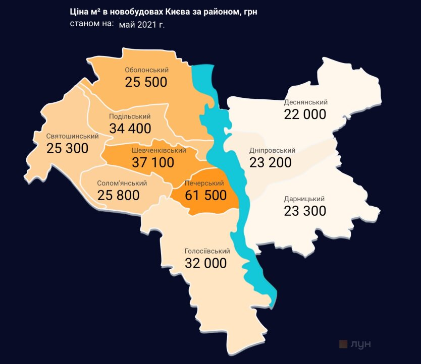 Недвижимость подорожала: стали известны обновленные цены на жилье в Киеве