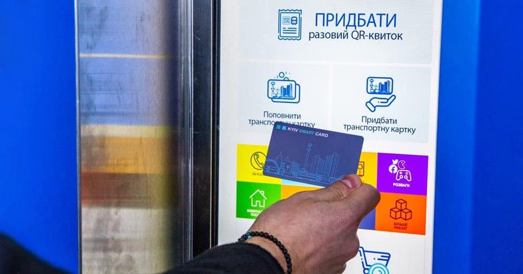 У Києві відмовилися від паперових квитків у громадському транспорті: названі нові способи оплати за проїзд