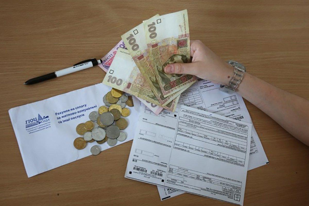 Украинцам начали рассылать сомнительные квитанции ЖКХ со штрафами и пенями
