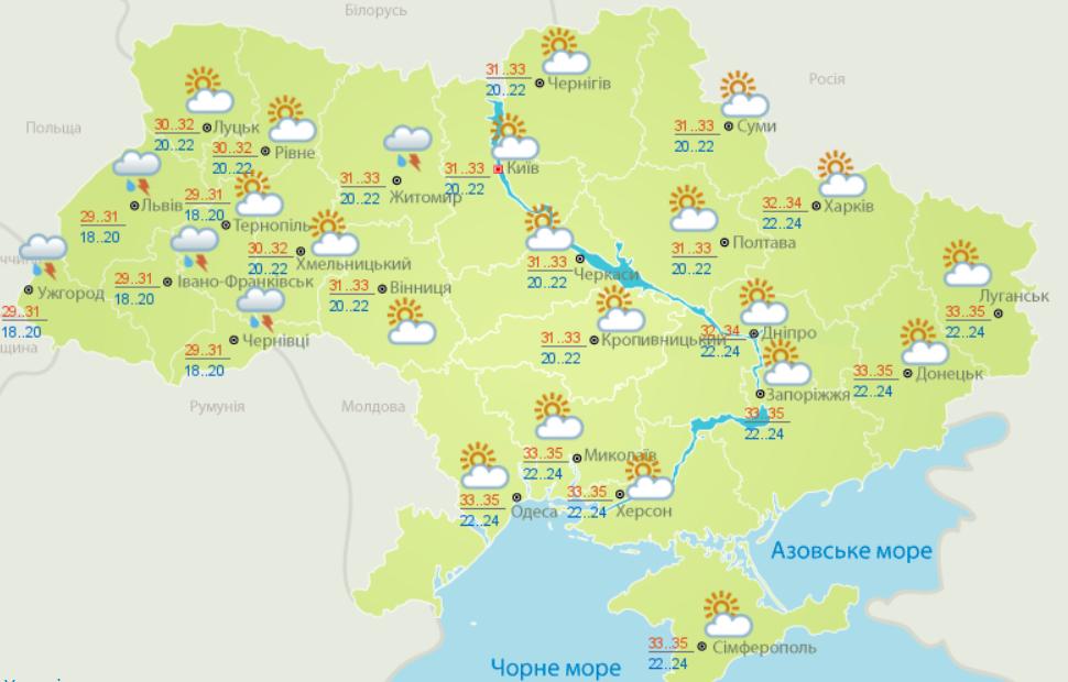 В Украине до конца недели станет еще жарче: синоптики назвали даты температурных рекордов