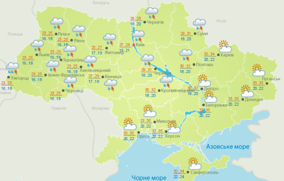 Украину до конца июля накроет две волны похолодания: каким областям нужно приготовиться к температурным скачкам