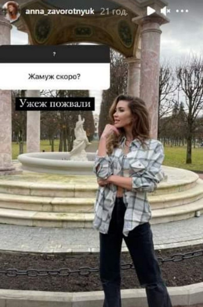 Дочка Анастасії Заворотнюк виходить заміж