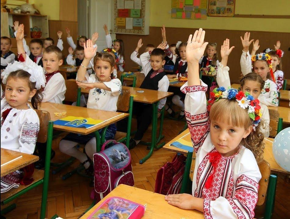 В украинских школах оценки заменят буквами