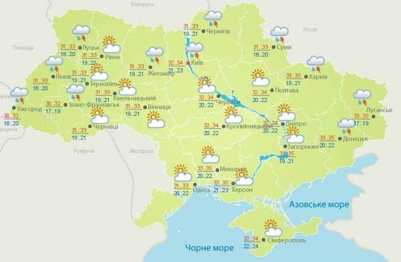 На Україну насувається циклон: частину областей всі вихідні будуть заливати дощі