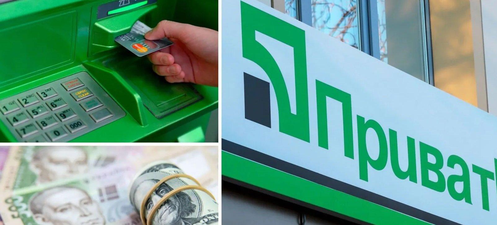 Приватбанк почав блокувати карти українців через продаж валюти