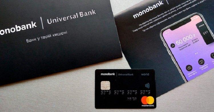 Monobank першим запустить нову послугу, на яку давно чекають всі українці