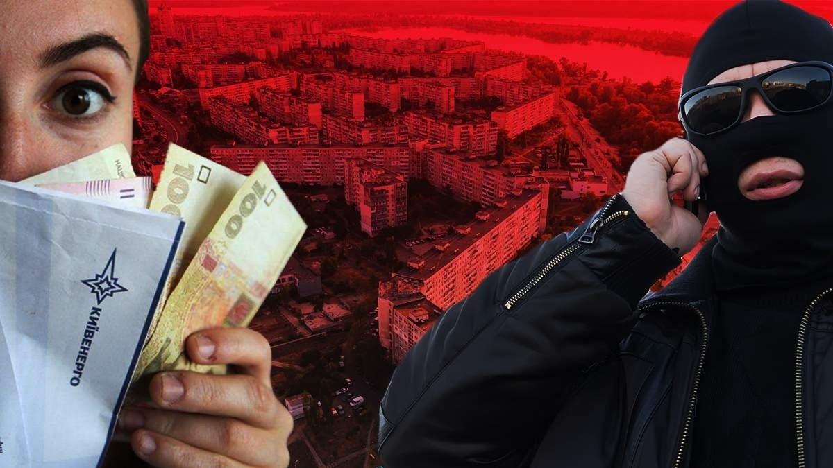 Украинцам рассказали, как действовать, когда коллекторы требуют долги за услуги ЖКХ
