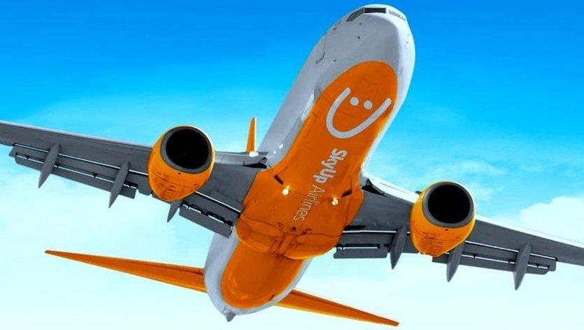 SkyUp запускає бюджетні рейси з України до Парижу та Ніцци
